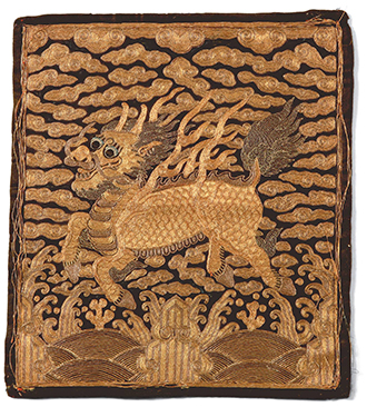 Prince Regent Heungseon's Insignia with Imaginary Creature