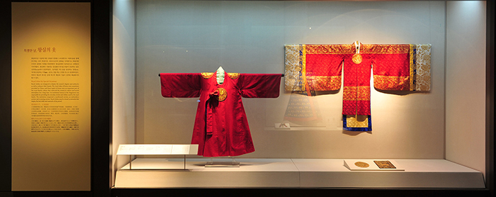Red Dragon Robe for Men, Dragon Insignia for Royal Family, Pattern for Empress's Ceremonial Robe, Prince Regent Heungseon's Insignia with Imaginary Creature