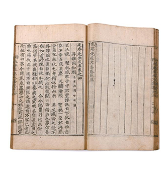 Collected Works of Jeong In-hong