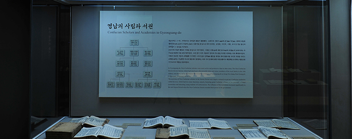 Confucian Scholars and Academies in Gyeongsang-do